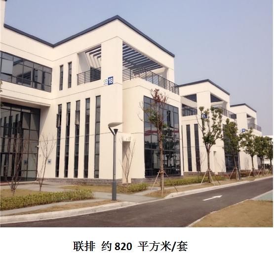 中节能(苏州)环保科技产业园图片