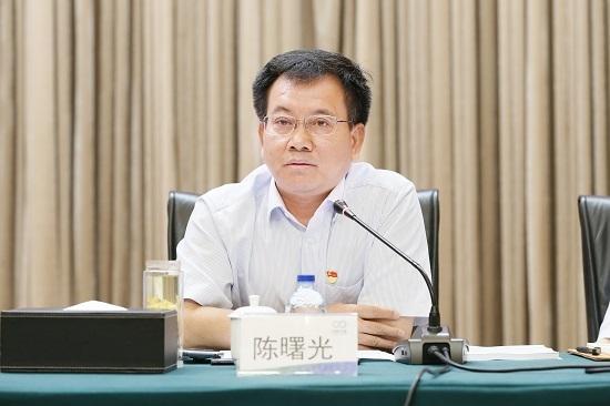 """集团公司党委召开""""不忘初心、牢记使命""""主题教育动员大会"""