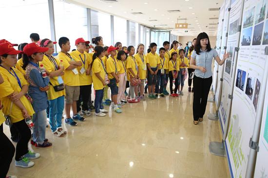 新疆各族青少年走进中国节能