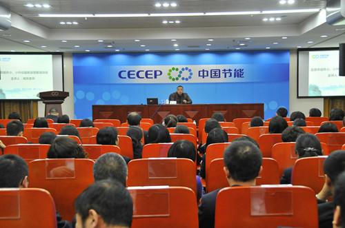 集团公司团委、工会举办北京市幼升小、小升初最新政策解读讲座