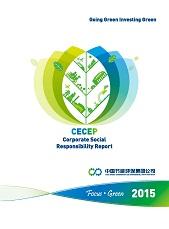中国节能2015年社会北京福彩赛车PK10(英文版)