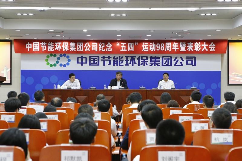 cmp冠军国际官方网站隆重举办纪念五四运动98周年系列活动