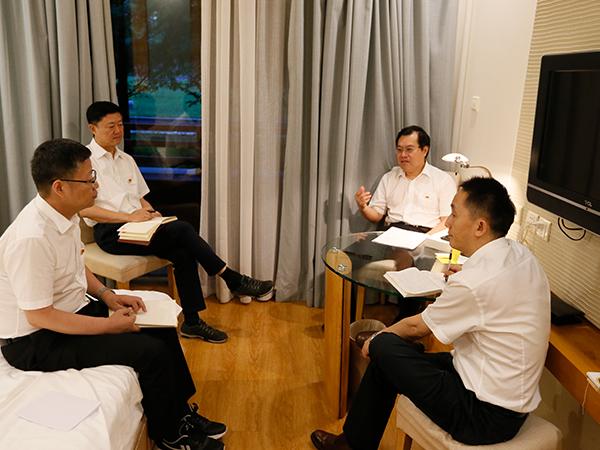 中节能建设公司党委中心组进行集中研讨