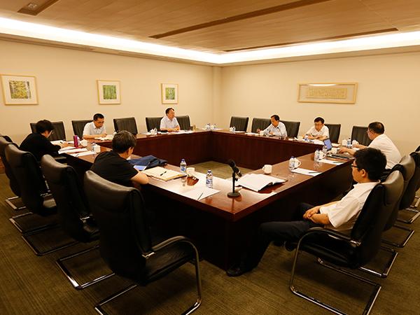 工业节能公司党委中心组进行集中研讨
