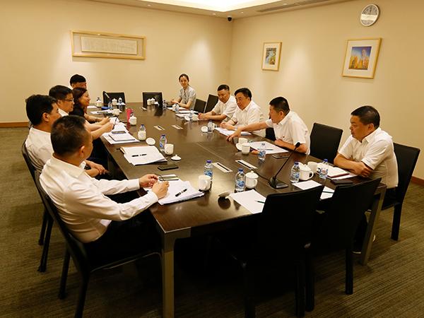 中节能实业公司党委中心组进行集中研讨