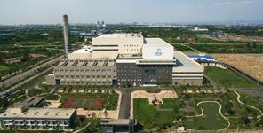 中国节能成都垃圾焚烧发电厂