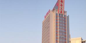 大唐集团公司北方培训基地工程