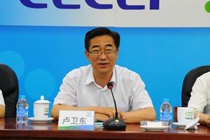 国务院国资委宣传局局长卢卫东2012中国节能社会北京福彩赛车PK10发布会致辞