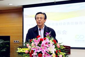 王小康董事长在《重庆时时彩平台2011年企业社会北京福彩赛车PK10》新闻发布会上的致辞