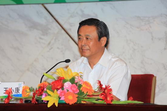 王小康董事长在中国节能首部《企业社会北京福彩赛车PK10》新闻发布会上的讲话