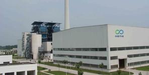 中国节能宿迁生物质发电厂