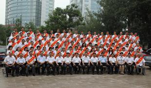 集团公司隆重纪念建党90周年大会圆满落幕