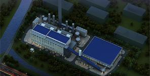 西安热电有限责任公司过渡锅炉房一期EPC总承包总项目