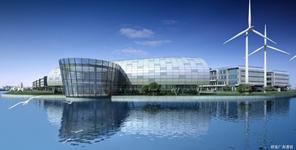 杭州能源与环境产业园
