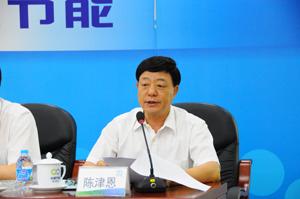 2012中国节能社会北京福彩赛车PK10发布会主持词