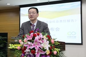 殷格非在《重庆时时彩平台2011年企业社会北京福彩赛车PK10》新闻发布会上的致辞