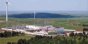张北单晶河20万千瓦风电特许权项目