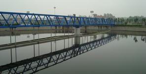 水污染源在线监测系统