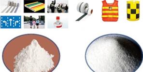 成都领航反光材料(上)和新材料公司高纯超细硅微粉(下)