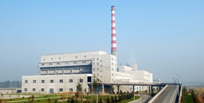 中国节能山东临沂垃圾发电项目