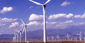 甘肃昌马20万千瓦风电特许权项目