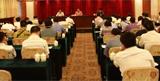 预算内投资节能和资源综合利用项目评审