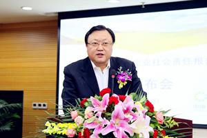 王彤宙总经理解读《重庆时时彩平台2011年企业社会北京福彩赛车PK10》