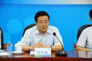 国家发改委环资司副司长吕文斌2012中国节能社会北京福彩赛车PK10发布会致辞
