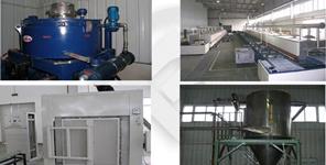 中国节能绿色环保锂离子电池正极材料—氧化钴锂生产设备