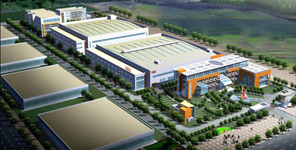 西安西电电力电容器有限公司公司高压电容器新厂区建设项目