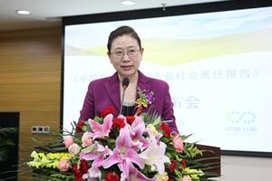 国务院国资委韩天副局长在《重庆时时彩平台2011年企业社会北京福彩赛车PK10》新闻发布会上的致辞