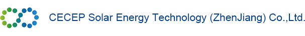 CECEP Solar Energy Technology(ZhenJiang)Co.,Ltd.