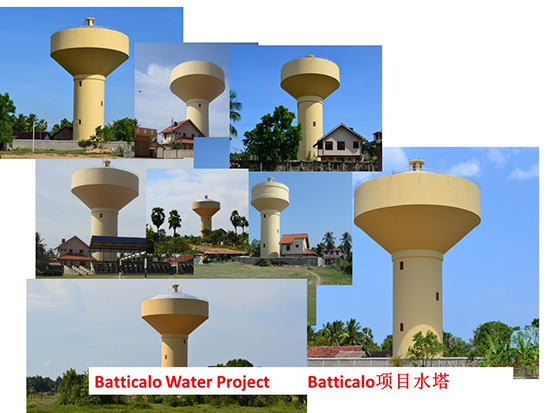 Batticaoloa PC1 高位水塔及供水管道工程