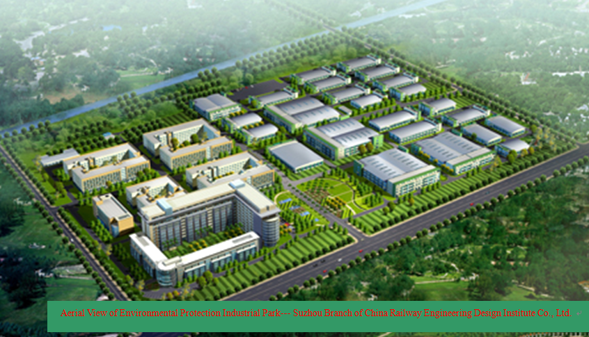 CECEP Suzhou Ecological Science & Technology Industrial Park