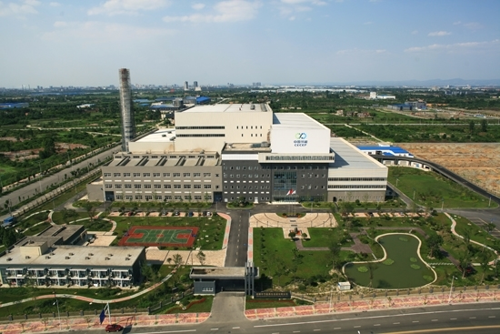 CECEP Chengdu Garbage Incineration Power Plant