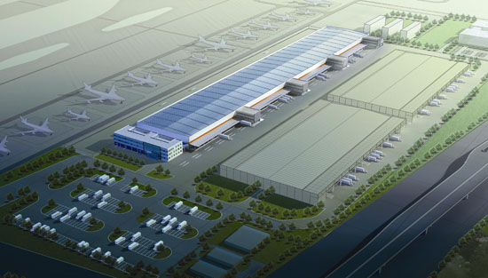 Solar Photovoltaic Grid-connected Power Generation Project of Freight Station of Shanghai Hongqiao International Airport